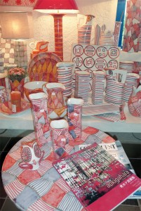 Magasin Collection Rouge